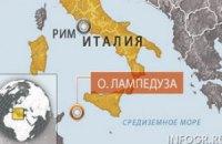 Италия арестовала яхту семьи экс-президента Туниса