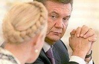 Янукович указал Тимошенко на ее место