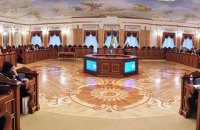 Верховный Суд не увидел причин для обращения в КС по поводу зарплат судей