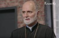 Священики відмовляються ставати єпископами через стреси, - Гудзяк