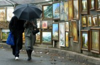 В понедельник в Киеве прогнозируют кратковременный дождь