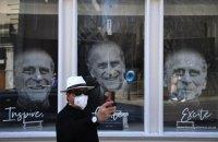 В Великобритании прошли похороны принца Филиппа (обновлено)