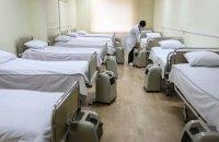 Для відновлення ковідних відділень в українських лікарнях потрібно близько тижня