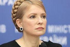 Тимошенко спешит в Киев на заседание Кабмина