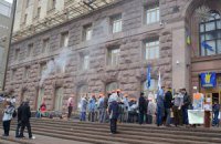 Киеву серьезно урежут бюджет