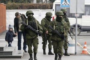 """Аеропорт Сімферополя зачинено """"з міркувань безпеки"""""""