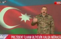 """Алієв: """"Азербайджанська армія звільнила місто Шуша"""""""