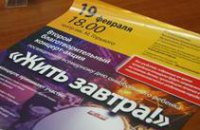 Сергей Селин прилетел в Днепропетровск, чтобы провести благотворительный концерт