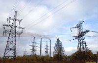 77 населених пунктів у 5 областях залишилися без електрики