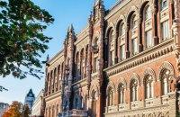 Нацбанк вводит обновленные антироссийские санкции СНБО