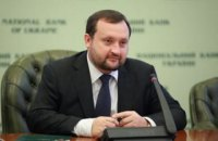 Суд арестовал 6 пистолетов, 3 винтовки, 2 ружья и арбалет Арбузова