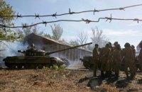 Правозахисники повідомили про мобілізацію резервістів в ОРДЛО