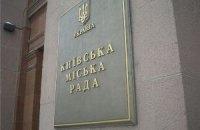 Депутати від УДАРу можуть створити дві фракції в Київраді