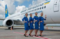 Международные авиалинии наперсточников (обновлено)