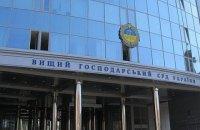 Генпрокуратура уличила двух бывших сотрудников Высшего Хозсуда в подтасовке распределения дел