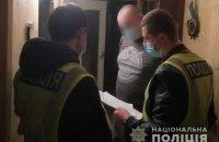 """Полиция нашла мужчину, который год назад разбил нос кассирше в магазине """"Рошен"""""""