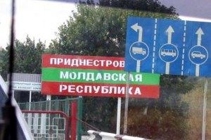 Придністров'я шість років не платить за російський газ