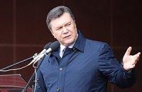 Янукович осудил популистов с экстремистами