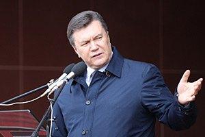 Янукович засудив популістів з екстремістами