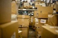 Рада ввела ПДВ на іноземні посилки вартістю понад 100 євро