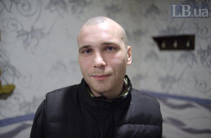 Александр Зубенко