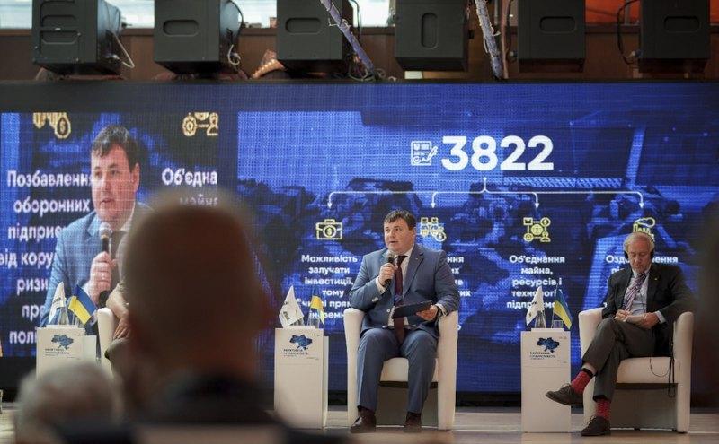 Юрій Гусєв під час форуму в Одесі