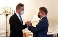Угорщина погодила з Росією 15-річний контракт на постачання газу в обхід України