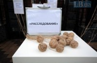 Возле посольства России в Киеве прошла акция с требованием расследовать похищения в Крыму