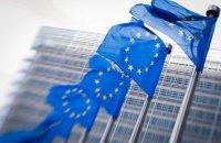 ЄС закликав Росію припинити допомагати бойовикам на Донбасі грошима і зброєю