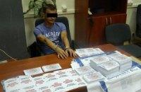 СБУ затримала координатора постачань зброї для терористів