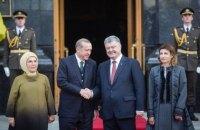 Порошенко проводит переговоры с Эрдоганом в Киеве