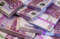 Понад сто професійних англійських футболістів можуть оштрафувати на 250 млн фунтів, - Daily Mail