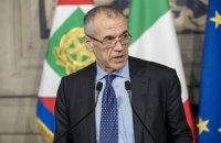 В Италии пройдут перевыборы парламента