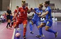 Збірна України програла Росії в матчі за бронзу жіночого ЧЄ з футзалу