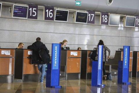 З 24 березня українцям заборонено залишати країну з туристичною метою