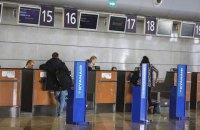 С 24 марта украинцам запрещено покидать страну с туристической целью