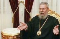 Кіпрська церква: між визнанням ПЦУ та проросійським лобі