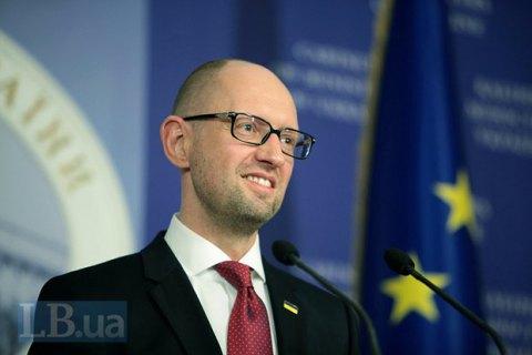 ГПУ закрила справи проти Яценюка