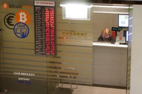 Власти Украины планируют обложить налогом доход от операций с криптовалютой