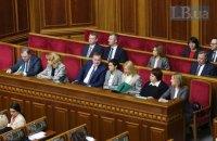 14 новых членов ЦИКа приняли присягу и приступили к обязанностям