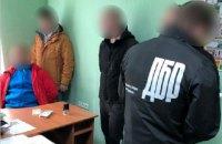 ДБР затримало чиновника ДержНС під час отримання 260 тис. гривень хабара