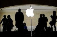 Стоимость акций Apple достигла триллиона долларов