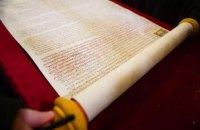 Текст Томосу був відомий до собору і Філарет ознайомився з ним, - архієпископ Євстратій