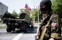 Кабмин предложил создать в Украине перечень террористических организаций