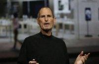 Стив Джобс представит новинки Apple