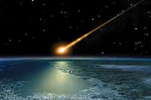 У США впав метеорит