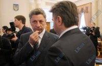 """""""Газпром"""" отримав від України заявку на 27 млрд куб. м газу 2012 року"""