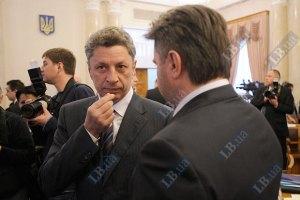 """""""Газпром"""" получил от Украины заявку на 27 млрд куб. м газа в 2013 году"""