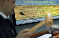 """Коломойскому не удалось заработать миллиард на """"фейковом"""" курсе доллара"""