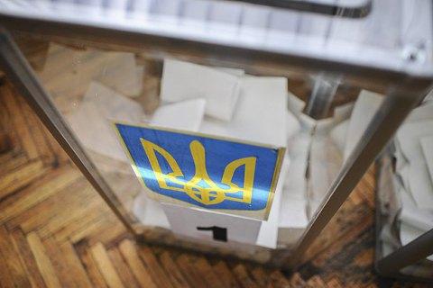 В Україні проходять вибори в 51 об'єднаній територіальній громаді